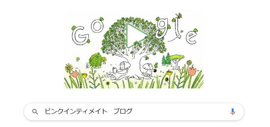 ピンクインティメイト(ピンクインティメント)ブログ グーグル検索